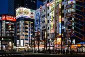 Tokio spart
